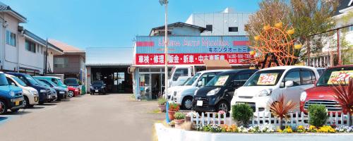 ホンダオート三島の店舗